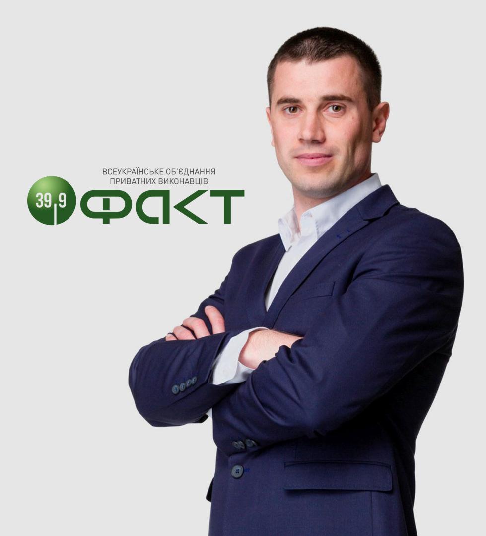 Анатолій Телявський