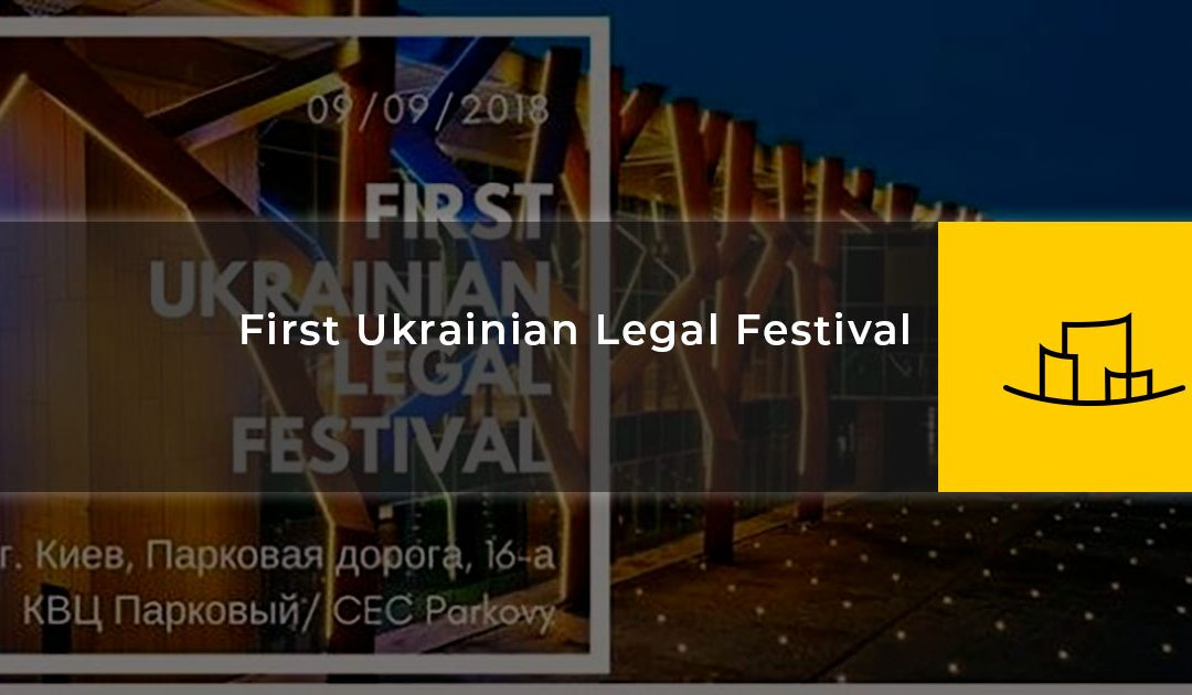 First Ukrainian Legal Festival