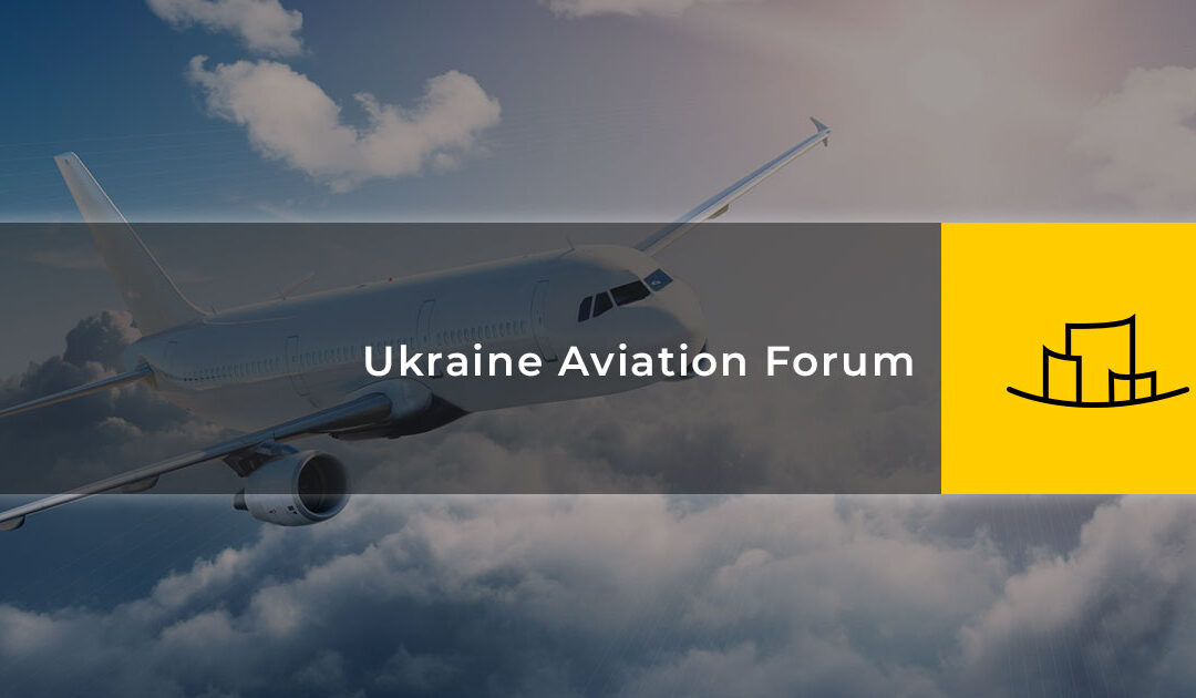 Ukraine Aviation Forum