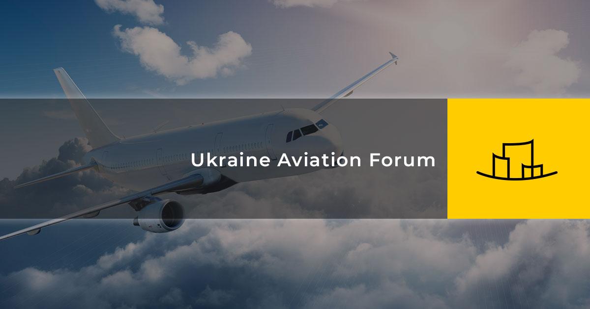 Ukraine Aviation Forum