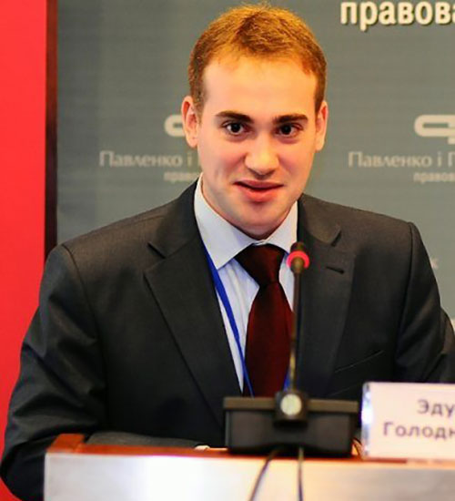 Эдуард Голодницкий