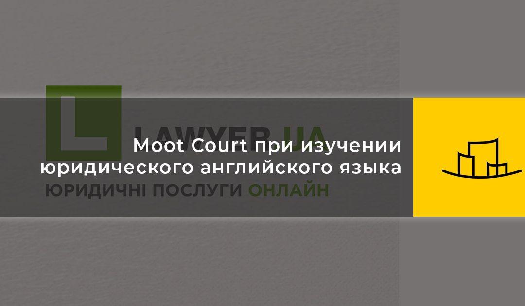 Lawyer.ua приглашает юристов к сотрудничеству