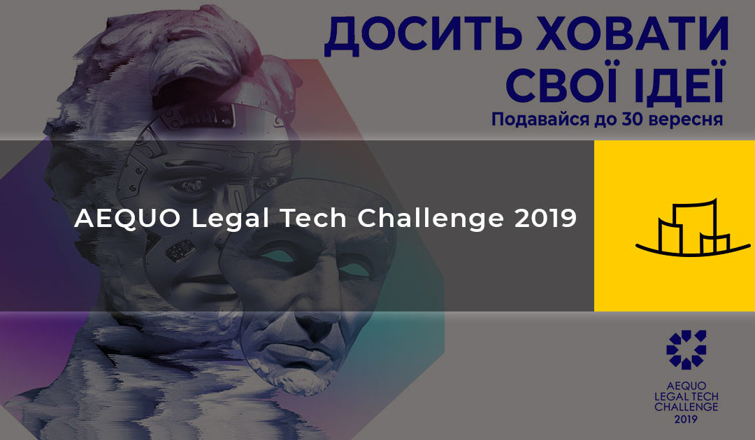 AEQUO Legal Tech Challenge 2019