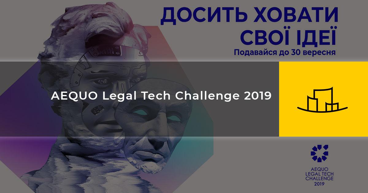 AEQUO Legal Tech Challenge 2019