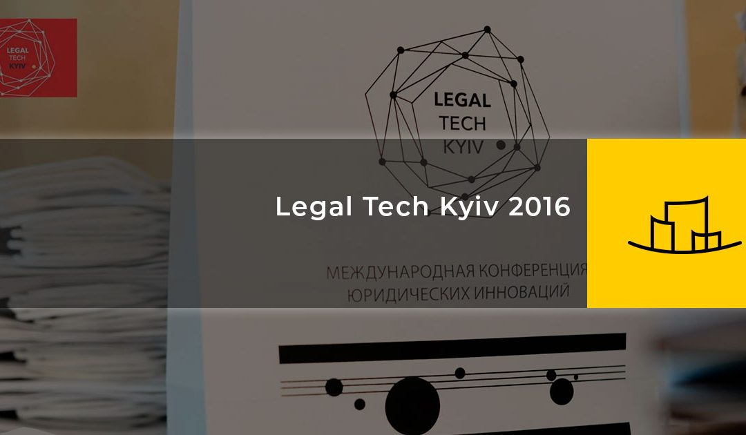 Legal Tech Kyiv 2016